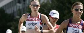 Joanna Jackson Walk